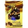 *現貨*(馬來西亞) 黑色黃金礦巧克力 黑色黃金之礦歐式巧克力 1盒 620 公克(約 80片) 特價 215 元 【4713648830897】 (黑色黃金の礦巧克力 EUROPEAN golden CHOCOLATE )★1月限定全店699免運