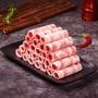 【大江生鮮】羊肉火鍋肉片 200g/盒!雪花火鍋肉片/燒烤/烤肉/羊肉片/雪花羊/羊雪花/羊腹肉/霜降羊/冷凍食材批發