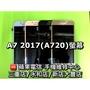 新店/永和/三重【螢幕維修】OLED版 三星 A7 (2017) A720 液晶螢幕總成 觸控玻璃破裂維修