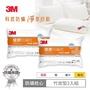 【3M】德國進口表布健康防蹣枕心-竹炭型加厚版(超值2入組)