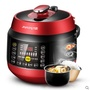 9 Yang electric pressure cooker Joyoung / nine Yang JYY-50C2 electric pressure cooker pot of double-