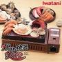 ◎日本販賣通◎(代購)日本製 iwatani 岩谷 燒烤爐 BBQ 可串燒烤肉 瓦斯型 烤爐大將 CB-ABR-1
