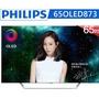 💥【Philips飛利浦 OLED】65吋 4K聯網 液晶顯示器特價59990元 65OLED873  最後3台💥