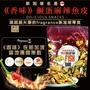 【新加坡香味】麻辣鹹蛋黃魚皮100g