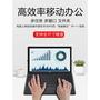 Huawei/華為 平板 M5 10.8英寸通話全網通手機WIFI二合一電腦安卓2018新款官方旗艦店正品