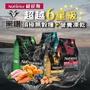 【心寵兒寵物生活館】紐崔斯 SUBZERO 黑鑽頂級無穀犬糧+營養凍乾系列 1kg分裝包