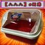 台灣製-特大高級旋轉滴水碗籃~碗盤收納架~餐具架~碗筷架