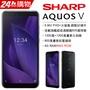 SHARP AQUOS V (4G/64G)-星空黑