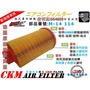 【CKM】賓士 BENZ W204 C180K C200K M271 原廠 正廠 型 空氣濾網 空氣濾芯 引擎濾網 濾心
