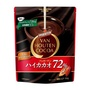 ⭕️日本片岡 Van Houten Cocoa 3倍濃厚 72%純度可可粉(無糖)