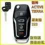 福特 TIERRA ACTIVE 馬自達 323 對拷型折疊鑰匙~FT款