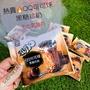 快速出貨🔥七七乳加 QQ可可球 黑糖珍奶口味 每包40g 黑糖巧克力 珍奶巧克力 珍珠奶茶 日本人來台必買