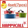 Happycall Korea Alumite Ceramic Pot 4 Set - intl