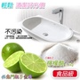 台灣三福化工 食品級 開飲機 清水垢 衛浴清潔【BG250】檸檬酸 0.5kg裝 保溫杯清潔