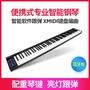 ^特價專場^88鍵配重錘手感便攜式電鋼琴鍵盤成人初學入門隨身手卷移動電子琴