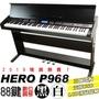 【嘟嘟牛奶糖】(台灣現貨) 88鍵電鋼琴黑白兩色 P968電鋼琴 獨家保固 USB 鋼琴力度鍵 升級踏板 液晶顯示