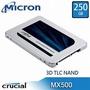 [現貨]美光 Micron Crucial MX500 250G 500G 1TB 1T 捷元代理 PS4可用