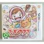【全新未拆】3DS 任天堂 Nintendo 掌機 妙廚老媽 (日文版) 日規機專用 $1100