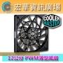 ☆宏華資訊廣場☆ 酷媽科技 CoolerMaster XtraFlo Slim 12公分軸承系統/LED/PWM/長效型/油封式/1200轉/靜音風扇/R4-XFXS-16PK-R1