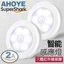【美國SuperShark】智能6LED磁吸式感應燈  正白光(電池式)