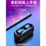 QCY T1 T1C 青春版 T1S 無線充電 無線藍牙耳機 藍牙5.0 運動耳機 藍牙耳機