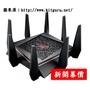 華碩 ASUS ROG Rapture GT-AC5300 電競三頻分享器