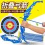 兒童寶寶大弓箭玩具男孩親子射擊折疊傳統戶外運動射擊射箭靶吸盤DF 科技藝術館