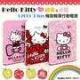 Hello Kitty 甜蜜版 12000 Plus 行動電源 (BPK-NMV72K)
