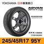 【YOKOHAMA 橫濱輪胎】ADVAN Sport V103S【245/45 R17-95Y】【東橫輪業】