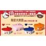 7-11陶瓷大烤皿-一套四款