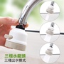 【佳工坊】360度三段式水龍頭增壓節水轉接噴灑器(象牙白)