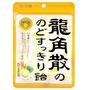 ∥露比私藏∥【日本代購】龍角散袋裝喉糖-金桔檸檬/88g