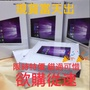 Windows 10 專業版 彩盒版 序號卡 零售版 pro retail 英文版 繁體中文版 隨身碟 oem usb