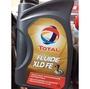 『油工廠』TOTAL FLUIDE XLD FE 自排油 ATF 3號4號5號 自動 變速箱油 手自排 長效合成 道達爾