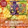 【卡樂比】日本零食 Calbee  袋裝愛心蔬菜洋芋片(原味/紫薯*new)