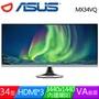 ASUS 華碩 MX34VQ 34型21:9 VA曲面低藍光液晶螢幕