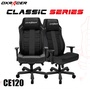 DXRacer Classic Series CE120 eSport Gaming/Office