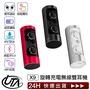【台灣公司貨】5.0藍芽 X9藍牙耳機 IPX7防水 360度旋轉 升級充電倉電量顯示 充電倉掛繩設計 重低音 電競耳機