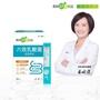【我的健康日記】六效乳酸菌經典原味 30包(超越益生菌)