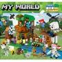 小頑童 LEGO樂高式 我的世界Minecraft 將牌 33163 歡樂農場 (46個人與寵物) 新品! 現貨!