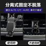 ★☆ G寶 ☆★toyota  Altis / Auris 12代 專用手機架