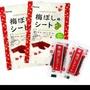 日本ifactory 梅片 梅干片 140g