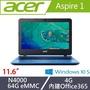 Acer宏碁 Aspire 1 小筆電 A111-31-C3M0 11.6吋/N4000/4G/64G eMMC 藍