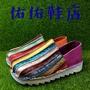 【佑佑鞋店】Macanna麥坎納 麵包鞋 彩虹鞋 直切法國麵包 手縫厚牛 特殊壓紋 氣墊鞋5418