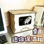 Zx3170# 牡丹玄鳳小型鸚鵡鳥類手養保溫箱繁殖箱寵物保溫箱