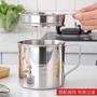 過濾油壺-304不銹鋼 家用大號過濾油渣杯儲油罐廚房防漏油瓶過濾油神器