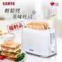 SAMPO聲寶 雙槽防燙烤麵包機 TR-SC65C(展示品)