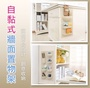 創意日式 自黏式牆面置物架 收納盒 側邊收納 辦公收納 (4入1組)