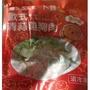卜蜂清蒜雞胸肉 8包(共16片) 220g/包 宅配免運