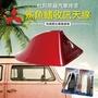 e系列【Mitsubishi三菱鯊魚鰭收訊天線】杜邦原廠汽車烤漆 五門平頂車專用 強波天線